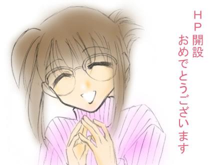 ありがとうございます〜〜!!